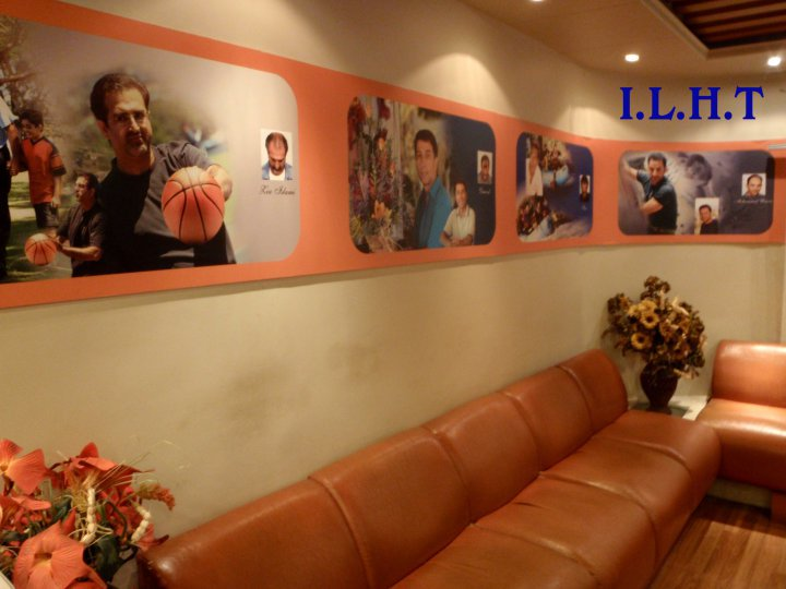 ILHT Islamabad- Hair Transplant Surgery Center