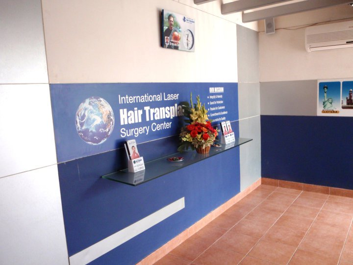 ILHT Lahore- Hair Transplant Surgery Center Reception